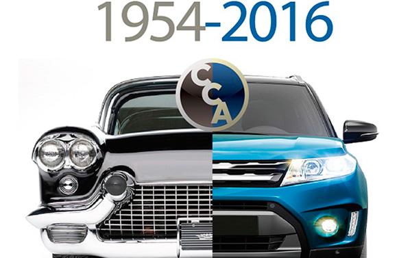 62º Aniversario de la Cámara del Comercio Automotor