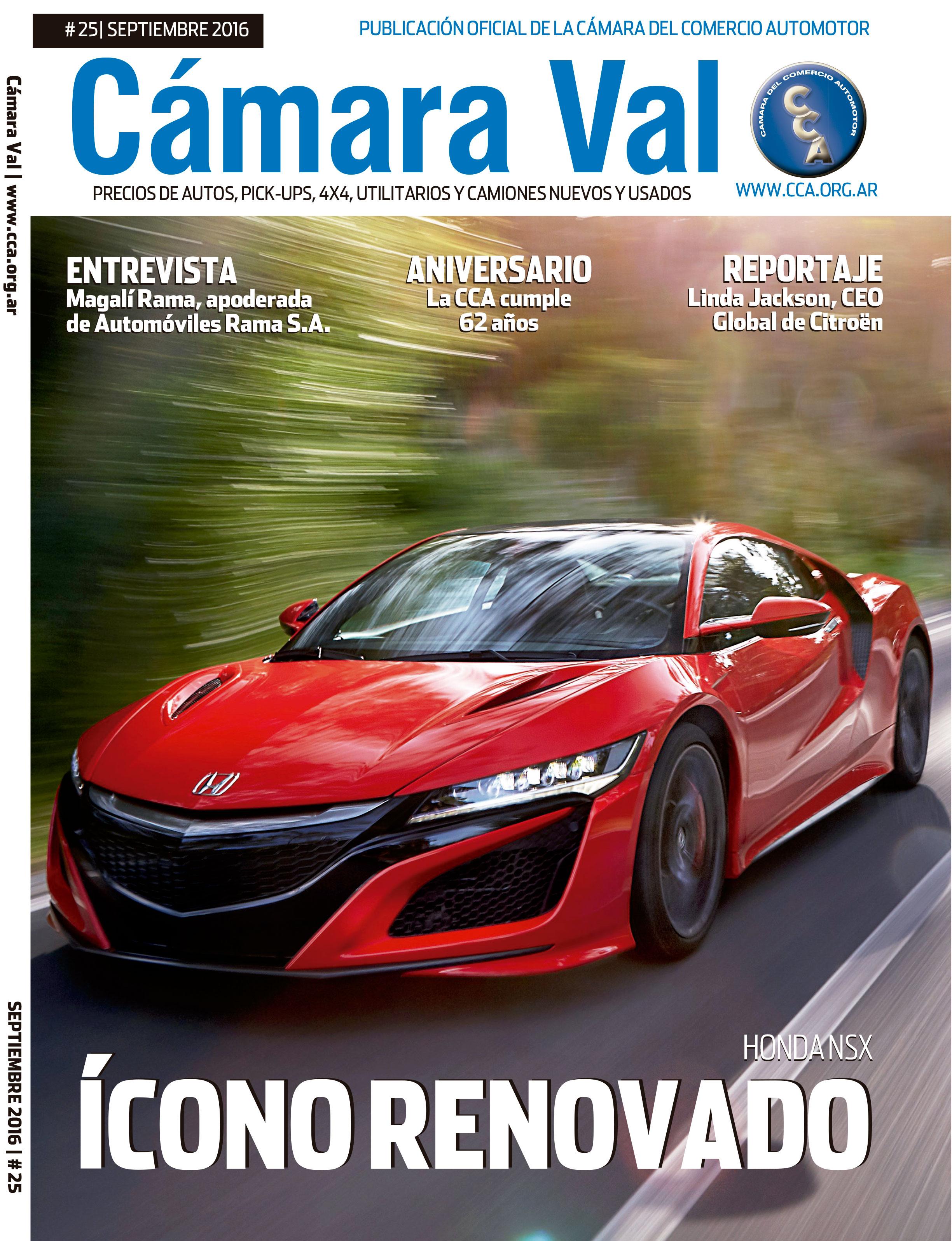 Camara Val 25 (Septiembre 2016)